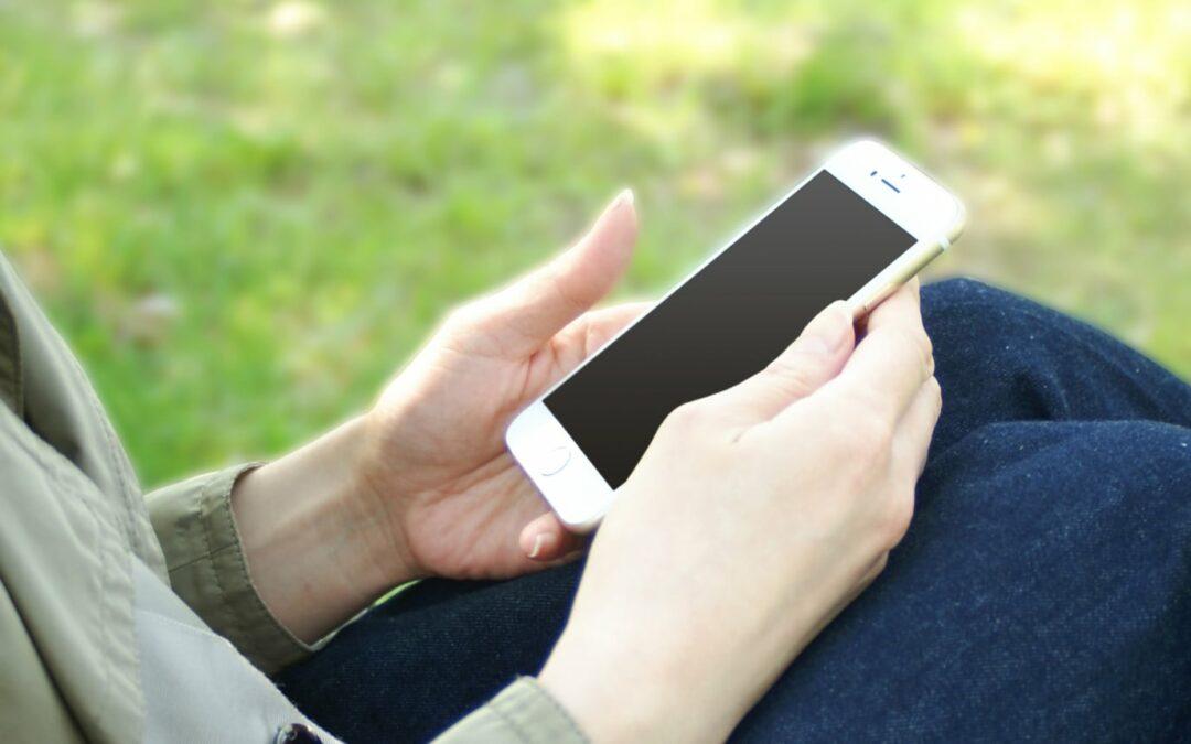 smartphone-top
