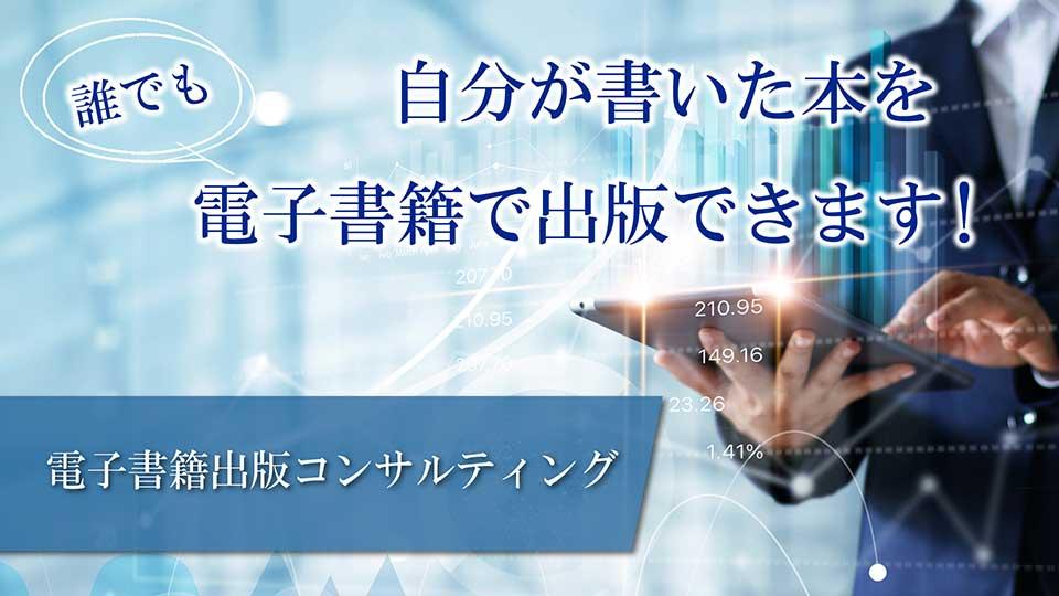 ebook-banner1